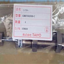日本TAIYO缓冲器W-A2M27S025SD-C油压缓冲器图片