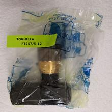 意大利多利拿TOGNELLA257/5-12单向节流阀图片