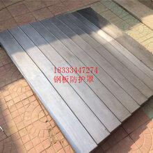 匠德V1160立加中心Y軸前后伸縮式新款護板蓋板圖片