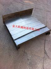 鼎泰850Y軸導軌鋼板防護罩拉板蓋板圖片