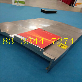 恒升TX6213A落地铣镗床钢板防护罩