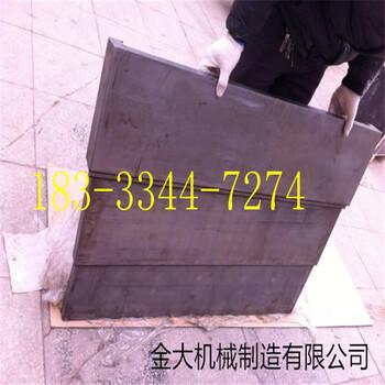 海天HTM-1500G龙门加工中心防护罩Y轴钣金护板全国销售