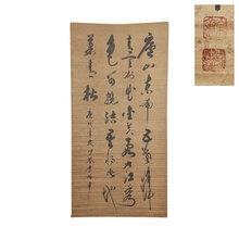 古董古玩收藏品艺术品鉴定交易只做私下
