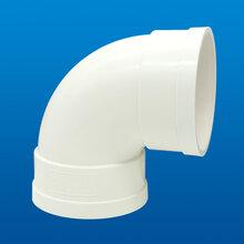 潍坊圣大管业聚氯乙烯UPVC管件PVC排水管件排水管道系统管件批发厂家直销图片