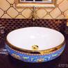 新款洗脸盆单孔欧式齐发国际酒店家用台上艺术盆电镀洗手盆