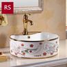 北欧式彩金盆高档彩色圆形陶瓷洗面盆彩金艺术盆
