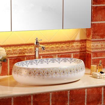 卫生间面盆卫浴陶瓷台上欧式椭圆盆洗面台上盆无孔洗脸盆