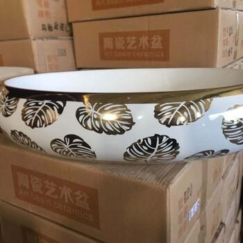 卫生间金色盆椭圆台上镀金盆台上欧式陶瓷大容量镀金高档盆