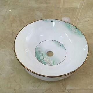 简约创意圆形彩金洗脸盆陶瓷盆彩花陶瓷盆间台上陶瓷洗脸盆面盆图片1