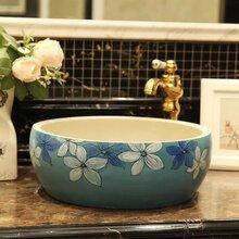 台上盆洗手盆陶瓷圆形洗手盆酒店彩色卫浴高质量洗手盆图片