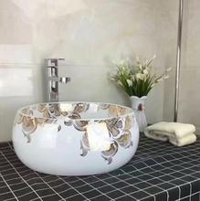 美觀大方圓形彩金陶瓷高檔浴室間洗手盆藝術盆圖片