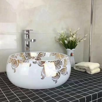 美观大方圆形彩金陶瓷高档浴室间洗手盆艺术盆