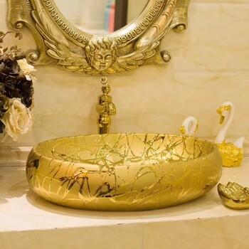 欧式陶瓷土豪金洗脸盆椭圆形连体式台面洗脸盆艺术盆