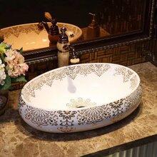 台上盆椭圆金色盆形镀金彩色高档欧式花纹洗手盆陶瓷艺术盆图片