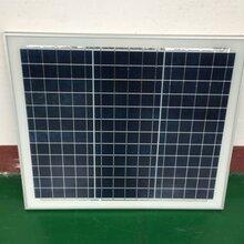 太陽能電池板太陽能組件太陽能光伏系統光伏組件光伏板圖片