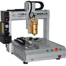 熱熔膠點膠機(Pur打膠機廠家)圖片