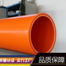 酒泉mpp高强度电缆保∞护管♂甘肃周边mpp电力管〓生产厂家图片