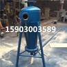 旋流除砂器NTXL-1碳钢材质DN150厂家直销