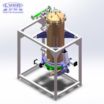 滤尔LCF烛式过滤器工业全自动排渣过滤机厂家供应