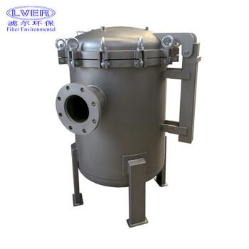 濾爾LBRF蚌開多袋式過濾器精密過濾器廠家供應