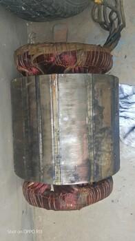 莱富康螺杆压缩机维修电机维修