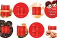 三明市宣传单折页画册不干胶手提袋联单送货单印刷加工