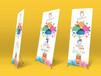 四川广安宣传单页联单手提袋不干胶折页画册印刷加工