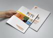 泉州市广告印刷设计宣传单不干胶手提袋企业画册联单