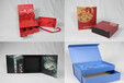 連云港市宣傳單廣告設計畫冊手提袋包裝盒折頁印刷加工
