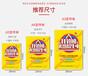 河南鄢陵宣传单页不干胶手提袋企业画册无碳联单印刷
