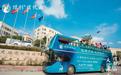 浙江溫州LED廣告舞臺車巡游車宣傳車雙層敞篷大巴車出租