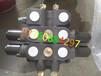 运煤货车液压多路换向阀YDL-L20E-2T