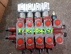 水泥桩机液压多路换向阀四路分配器DL-L20E-4OT吊车支腿阀