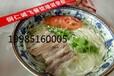 羊肉粉是貴州的特色在銅仁就可以學到正宗羊肉粉