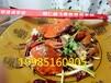海鮮培訓螃蟹炒作技巧在銅仁有教學培訓班嗎