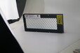 UVLED面光源300x100固化手机马达(音圈马达)胶水起到保护作用