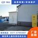 空气源热泵烘房厂家-勃达微波-天津