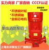 消防泵喷淋泵消火栓泵多级泵生活泵潜污泵无负压变频供水增压稳压设备水泵控制柜