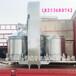 500L天然原汁發酵蘋果醋飲壓榨機椰丁、椰果果肉、蘋果梨露壓榨機