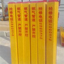 警示桩厂家/广灵电力电缆警示桩厂家/批发价格