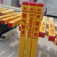 警示桩厂家/阳高电力电缆警示桩厂家/单价