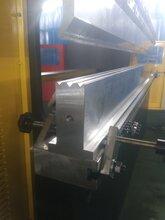 供应锦锻4米整体数控折弯机模具折弯机模具价格