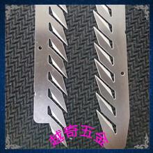 潮州蝕刻加工刨刀片不銹鋼刨子圖片