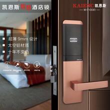 酒店分體刷卡鎖賓館磁卡鎖公寓智能鎖出租房IC卡電子門鎖圖片