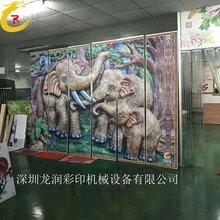 深圳集成墙板打印机使用方法