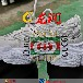 深圳高落差成品鞋子打印機圖案打印機