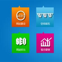 青岛企业门户网站建设,建设一个网站