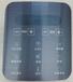 IMD料理機面板,中山市奧瑞包裝印刷有限公司