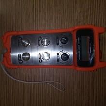 工业变频器专用无线遥控器