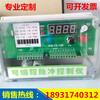 脉冲控制仪脉冲控制仪清灰控制仪厂家